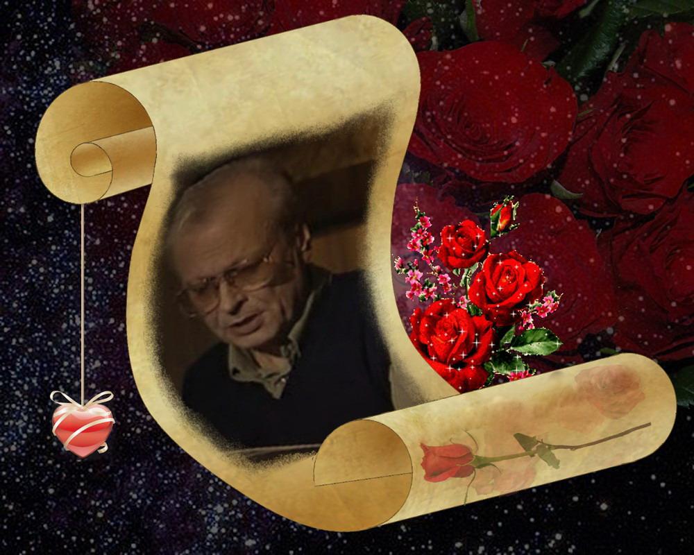 http://romantsov3.narod.ru/tvorchestvo/f1.jpg